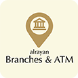 Al Rayan Branches and ATM